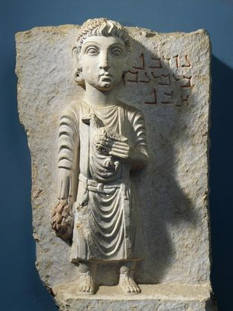 https://imgc.allpostersimages.com/img/posters/funerary-relief-depicting-a-girl-with-a-dove-from-the-valley-of-the-tombs-syria_u-L-POPSYZ0.jpg?p=0