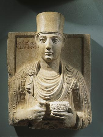 https://imgc.allpostersimages.com/img/posters/funerary-relief-depicting-a-young-priest-from-the-valley-of-the-tombs-syria_u-L-POPHJC0.jpg?p=0