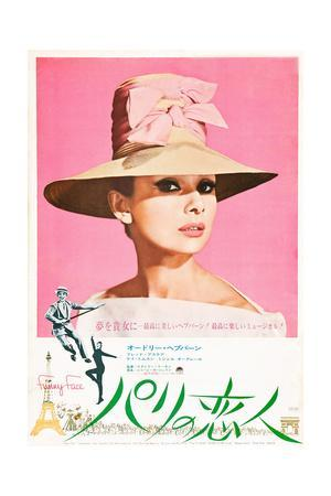 https://imgc.allpostersimages.com/img/posters/funny-face-japanese-poster-art-audrey-hepburn-fred-astaire-audrey-hepburn-1957_u-L-Q12P5FL0.jpg?p=0