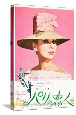 Funny Face, Japanese Poster Art, Audrey Hepburn, Fred Astaire, Audrey Hepburn, 1957