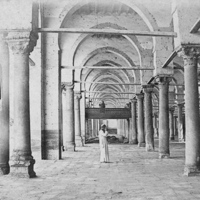 Colonnade, Cairo, Egypt, Late 19th or Early 20th Century