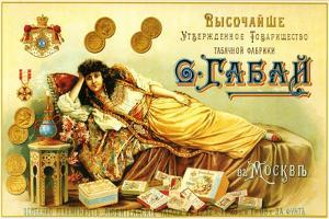 Gabbai Tobacco Factory in Moscow, Approved by the Crown
