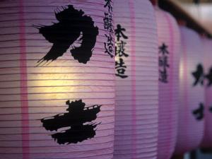 Paper Lanterns Near Senso-Ji Temple, Tokyo by Gary Conner
