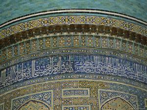 Islamic Inscriptions on Mir-I-Arab Madressa (Madrasa), Bukhara, Uzbekistan, Central Asia by Gavin Hellier