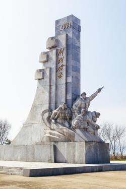 Monument at the West Sea Barrage, Nampo, North Korea (Democratic People's Republic of Korea), Asia by Gavin Hellier