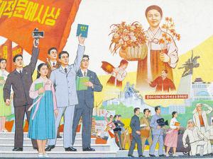 North Korea, Pyongyang, Pyongyang Film Studios, Wall Murals by Gavin Hellier