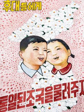 North Korean Propaganda Poster, Democratic People's Republic of Korea (DPRK), North Korea, Asia by Gavin Hellier