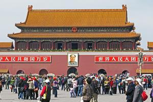 Tiananmen Sqaure in Front of Portrait of Mao Zedong on Gate of Heavenly Peace (Tiananmen Gate) by Gavin Hellier