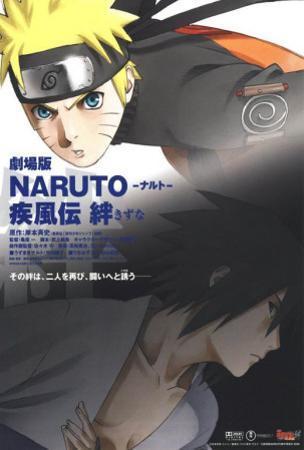 Gekijô ban Naruto: Shippûden - Kizuna - Japanese Style