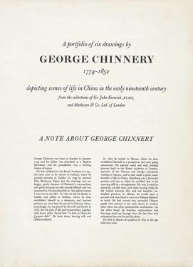 Chinnery VII by George Chinnery