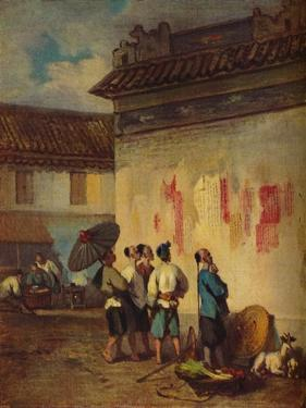 'Coolies Reading a Proclamation, Macao', c1840 by George Chinnery