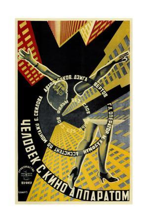 "Movie Poster ""Man with a Movie Camera"" by Georgi Avgustovich Stenberg"
