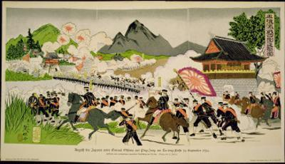 Japanese Defeat Chinese at Ping-Yang, Korea in September, 1894 During the Sino-Japanese War by German School