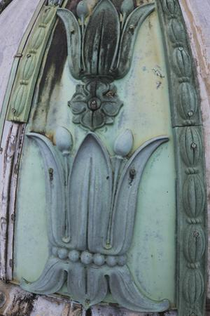 Panthéon, lanternon, élément du décor végétal du couvrement by Gilles Codina