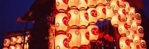 Gion Festival, Kyoto, Japan
