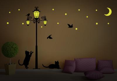 Glow In The Dark Street Light. Wall Decal