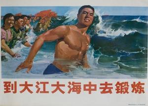 Go to the Big Ocean to Exercise, Chinese Cultural Revolution