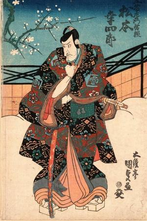 https://imgc.allpostersimages.com/img/posters/godaime-matsumoto-koshiro-no-kudo-saemon-no-suke_u-L-PUUGSO0.jpg?artPerspective=n