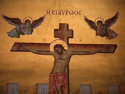 Greek Orthodox Icon Depicting Christ on the Cross, Thessaloniki, Macedonia, Greece, Europe
