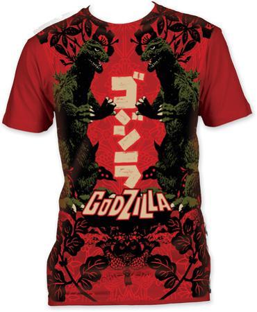 Godzilla - Duplicity
