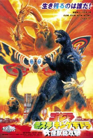 https://imgc.allpostersimages.com/img/posters/godzilla-mothra-and-king-ghidorah-giant-monsters-all-out-attack-japanese-style_u-L-F4S69S0.jpg?artPerspective=n