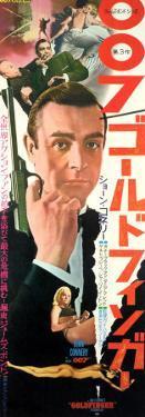 Goldfinger - Japanese Style