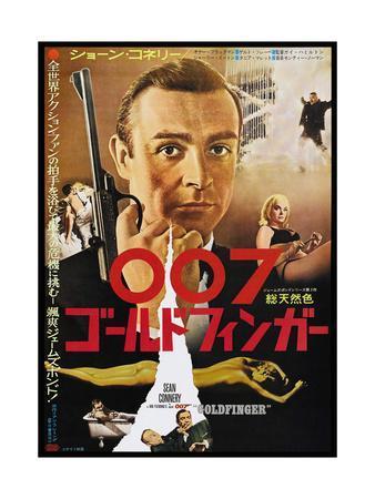 https://imgc.allpostersimages.com/img/posters/goldfinger-sean-connery-japanese-poster-1964_u-L-PJYAWI0.jpg?artPerspective=n