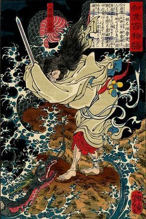 https://imgc.allpostersimages.com/img/posters/gongsun-sheng-the-dragon-in-the-clouds_u-L-PNA0NT0.jpg?p=0