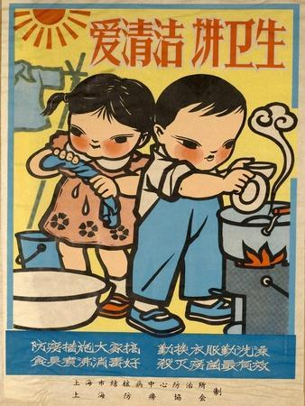 https://imgc.allpostersimages.com/img/posters/good-hygiene-means-boiling-utensils-and-drying-clothe-sunder-the-sun_u-L-PWBBUL0.jpg?artPerspective=n