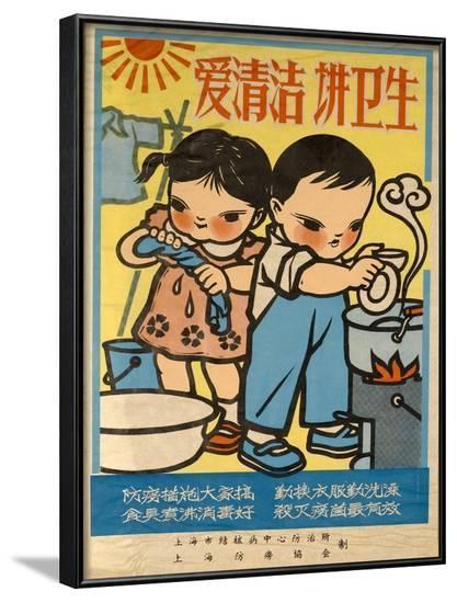 Good Hygiene Means Boiling Utensils and Drying Clothe Sunder the Sun--Framed Art Print