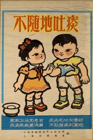 https://imgc.allpostersimages.com/img/posters/good-hygiene-spittoons_u-L-PWBABB0.jpg?artPerspective=n