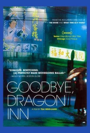 https://imgc.allpostersimages.com/img/posters/goodbye-dragon-inn_u-L-F4S6L80.jpg?artPerspective=n