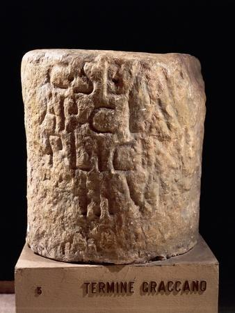https://imgc.allpostersimages.com/img/posters/gracchan-boundary-stone-put-up-wtih-gracchus-agrarian-laws_u-L-POP7D60.jpg?p=0