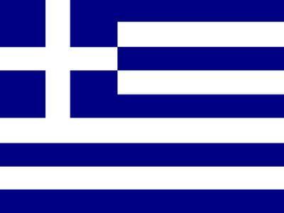 Greece National Flag Poster Print
