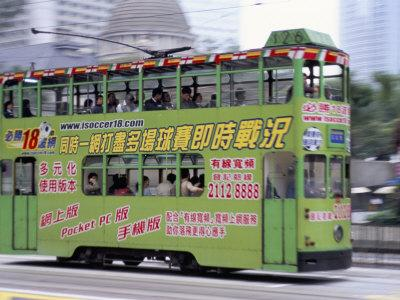 https://imgc.allpostersimages.com/img/posters/green-tram-central-hong-kong-island-hong-kong-china_u-L-P1K0CZ0.jpg?artPerspective=n