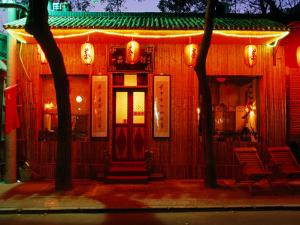 China One Tea House and Bar at Houhai Lake by Greg Elms
