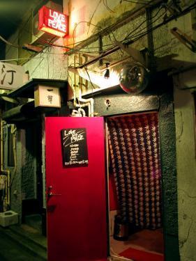 Love & Peace Bar, Golden Gai, Shinjuku, Tokyo, Japan by Greg Elms
