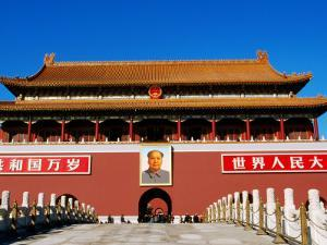 Tiananmen Gate with Mao Poster by Greg Elms