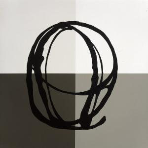 Swirl Pattern V by Gregory Garrett