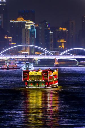 https://imgc.allpostersimages.com/img/posters/guangzhou-riverscape_u-L-Q1ASKI90.jpg?p=0