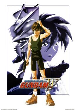 Gundam Wing - Hero