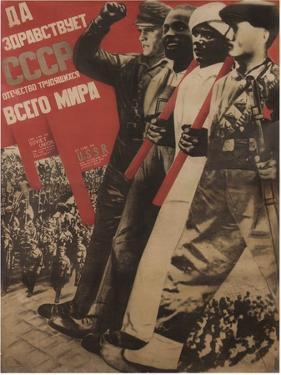 Long Live the USSR, 1931 by Gustav Klutsis