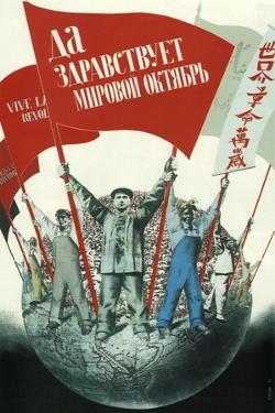 Long Live World October!, 1933 by Gustav Klutsis