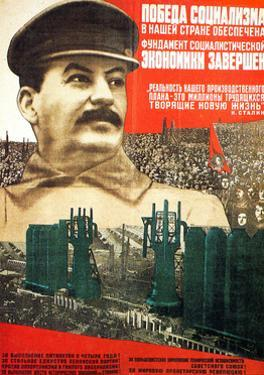 The Victory of Socialism in the USSR Is Guaranteed, Poster, 1932 by Gustav Klutsis