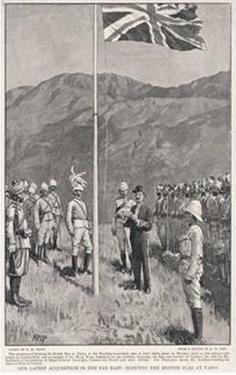 Hong Kong: Hoisting the British Flag at Taipo in the Kowloon Hinterland by H.m. Paget