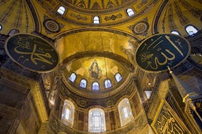 Hagia Sophia (Basilica of St. Sophia)