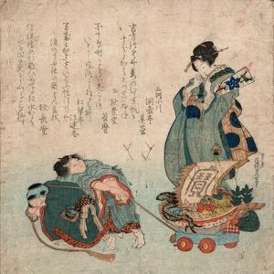 Hagoita to Takarabune