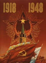 Affordable Russian Propaganda (Vintage Art) Posters for sale