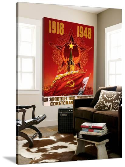 Hail to our victorious soviet army!--Loft Art
