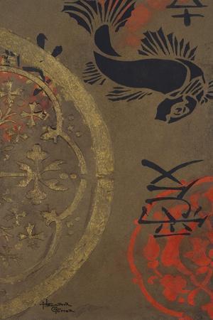Koi Shield II